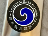 Tsunami Bass Aficionado Flask photo