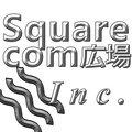 Squarecom広場 Inc. image