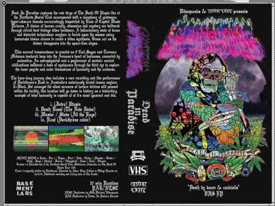 VXPX_016 - SPACEBONG - DEAD IN PARADISE VHS [NTSC] main photo