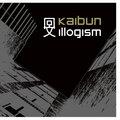 Kaibun image