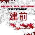 Mono No Aware image