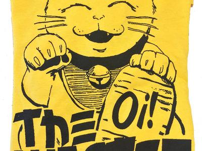 Yellow Cat main photo