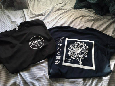 """Blossom & Amaze"" T-Shirt (Navy, Black) main photo"