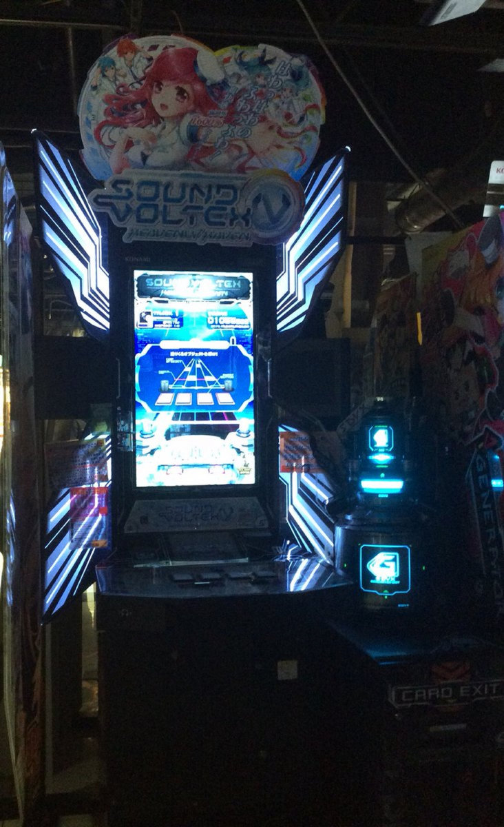 Sound Voltex 4: Heavenly Haven Arcade Cabinet | vincinuge