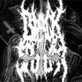 Black Sputum image