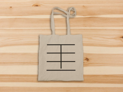 NEW: Symbol Tote main photo