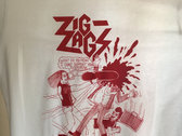 "Zig Zags ""What Do You Mean I Don't Support Your Sister"" T-Shirt photo"