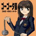 Gogo Yubari image