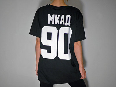 МКАД 100 _T-Shirt main photo