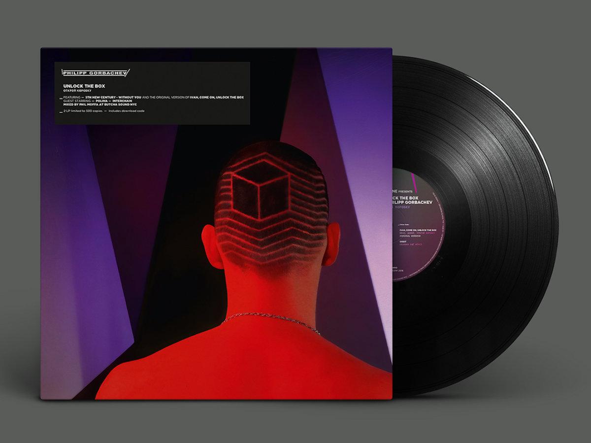 TÉLÉCHARGER RECORD BOX GRATUIT