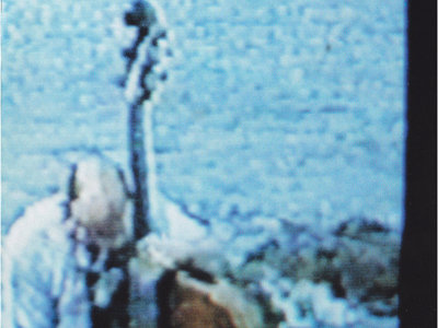 CD album (Ecstatic Peace! E#77) main photo