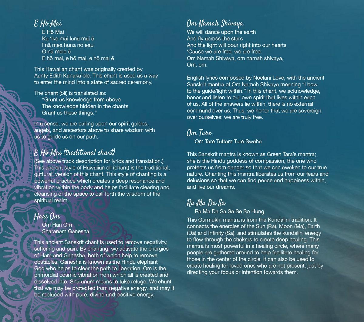 E Ho Mai (Traditional Chant) | Noelani Love