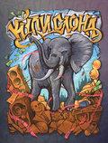 Buy the Elephant image