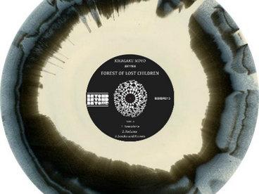 Limited Edition Bone & Black A-side/B-side Swirl Vinyl (2017 Pressing) - PRE-ORDER main photo