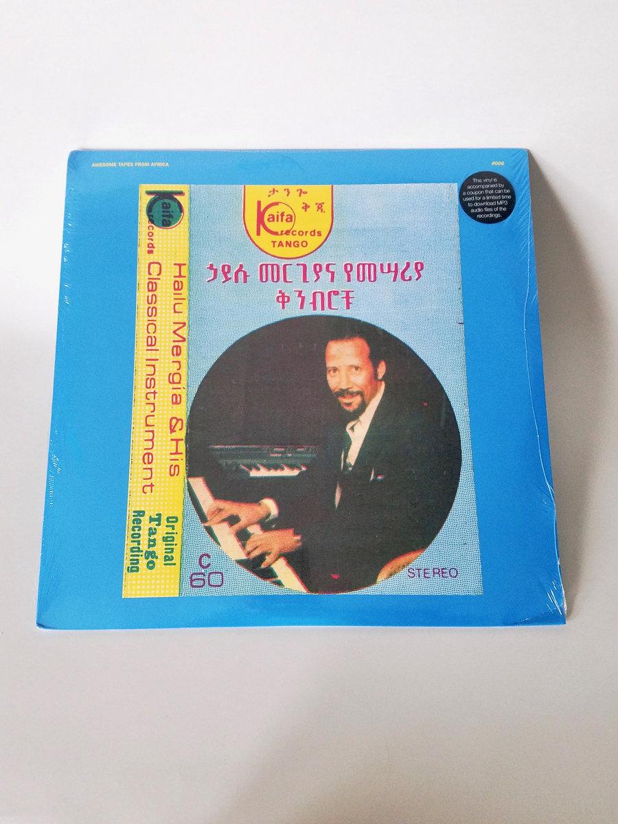 Hailu Mergia & His Classical Instrument: Shemonmuanaye | Hailu Mergia