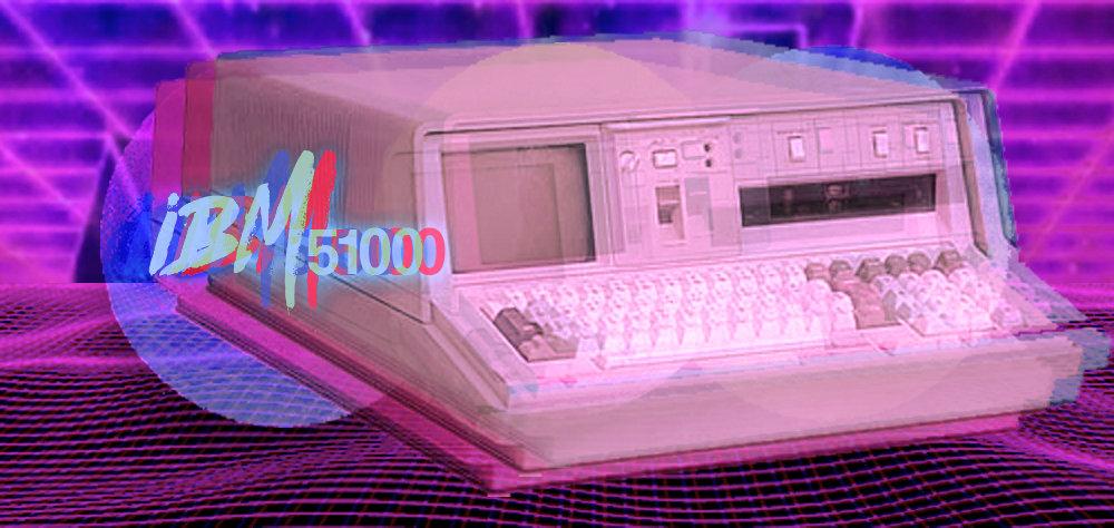 02 - ストンプ | IBM 5100