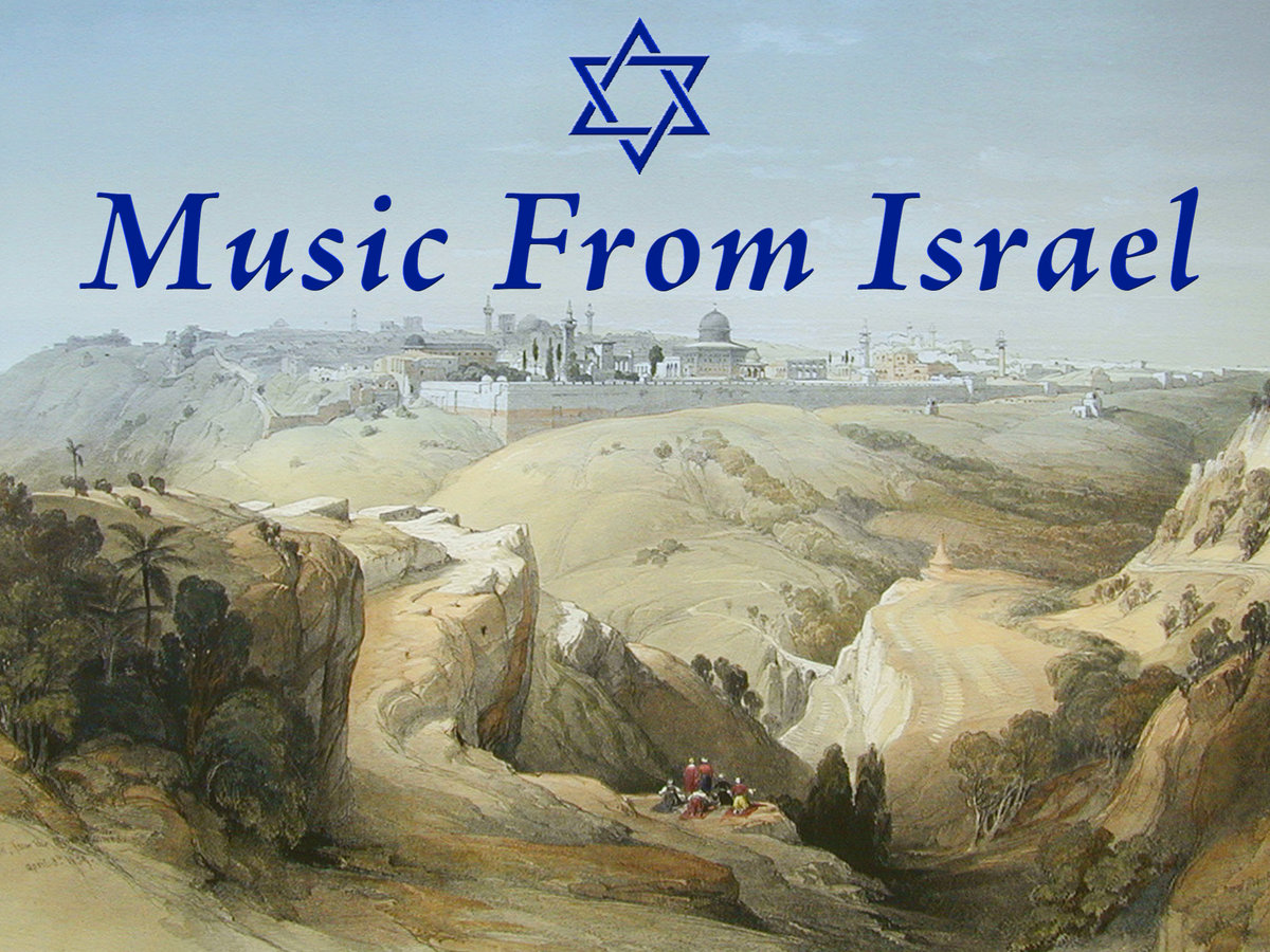 Songs from the book of PSALMS | Music From Israel