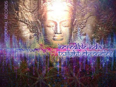 Cosmic Brahma main photo
