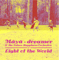 May Dreamers and the Future Happiness Orchestra image
