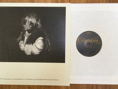 """Winning Arrow - 10"""" Vinyl Single main photo"""