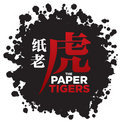 纸老虎 The Paper Tigers image