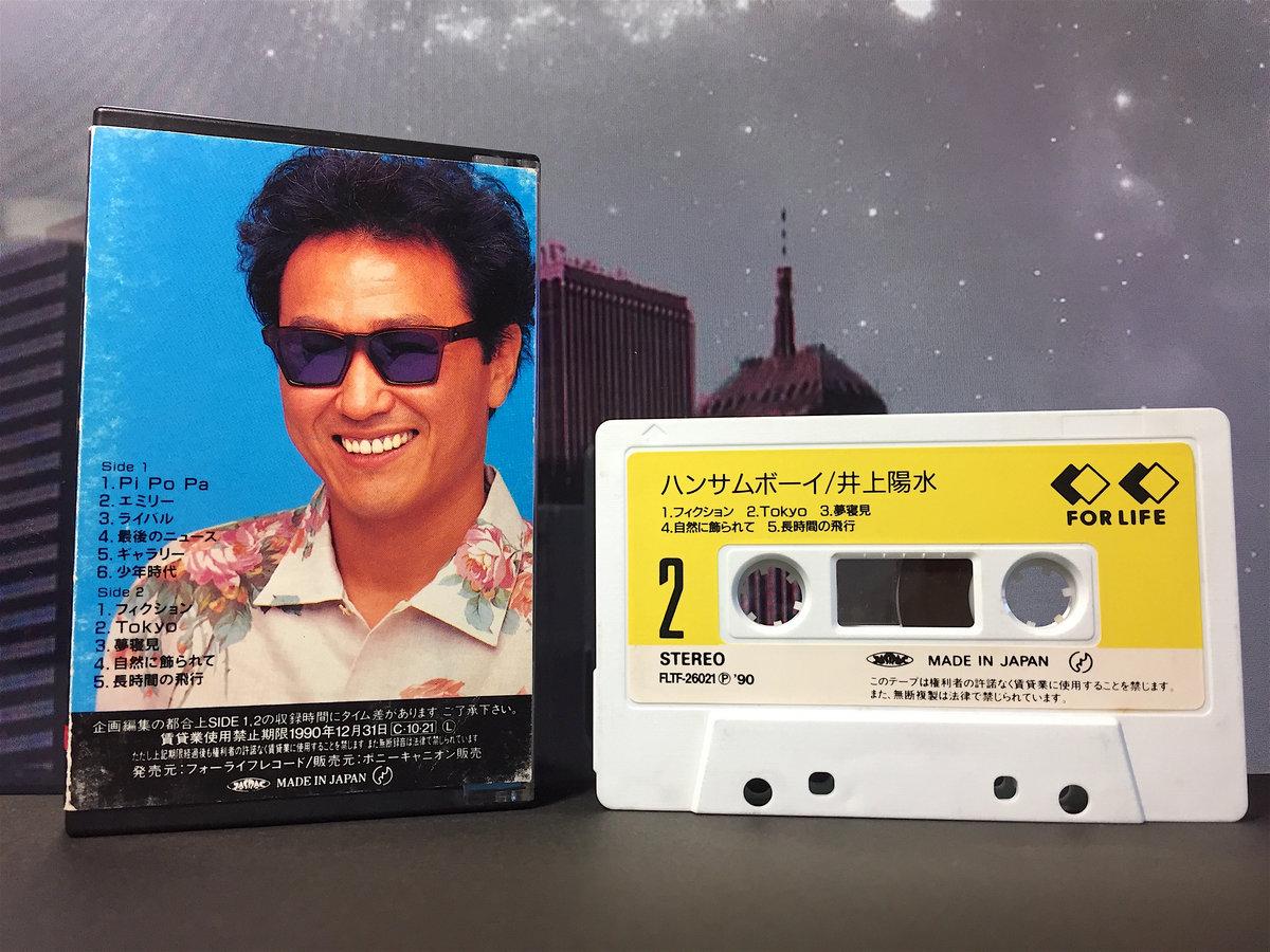 Used Cassette Tape】井上陽水 - ハンサムボーイ | Seikomart