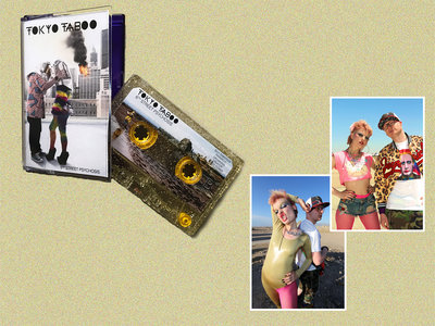 6th Street Psychosis Limited Edition Gold Glitter Cassette + Two Exclusive Signed Art Prints main photo