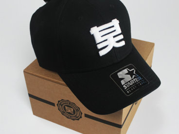 Shogun x Starter Black Label Curved Peak Hat main photo