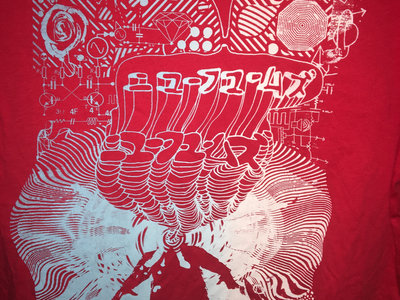 Red Thang New Fumes Japanese Text T-Shirt main photo
