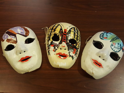 Signed YBR? Butterfly Masks main photo