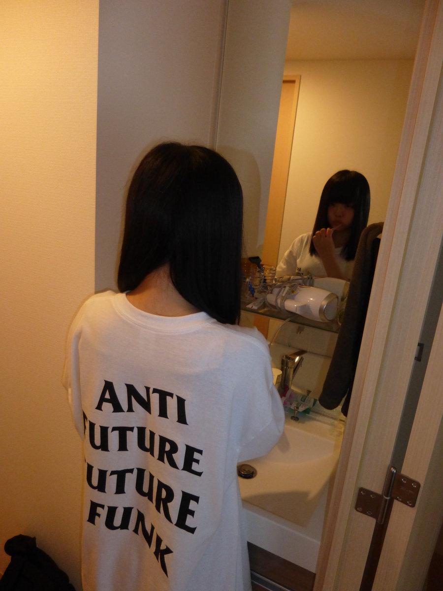 bcaa56dbf3e3 Anti Future Future Funk Tee photo ...