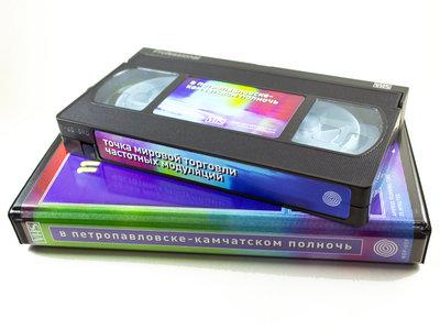 NOP-059: VHS main photo