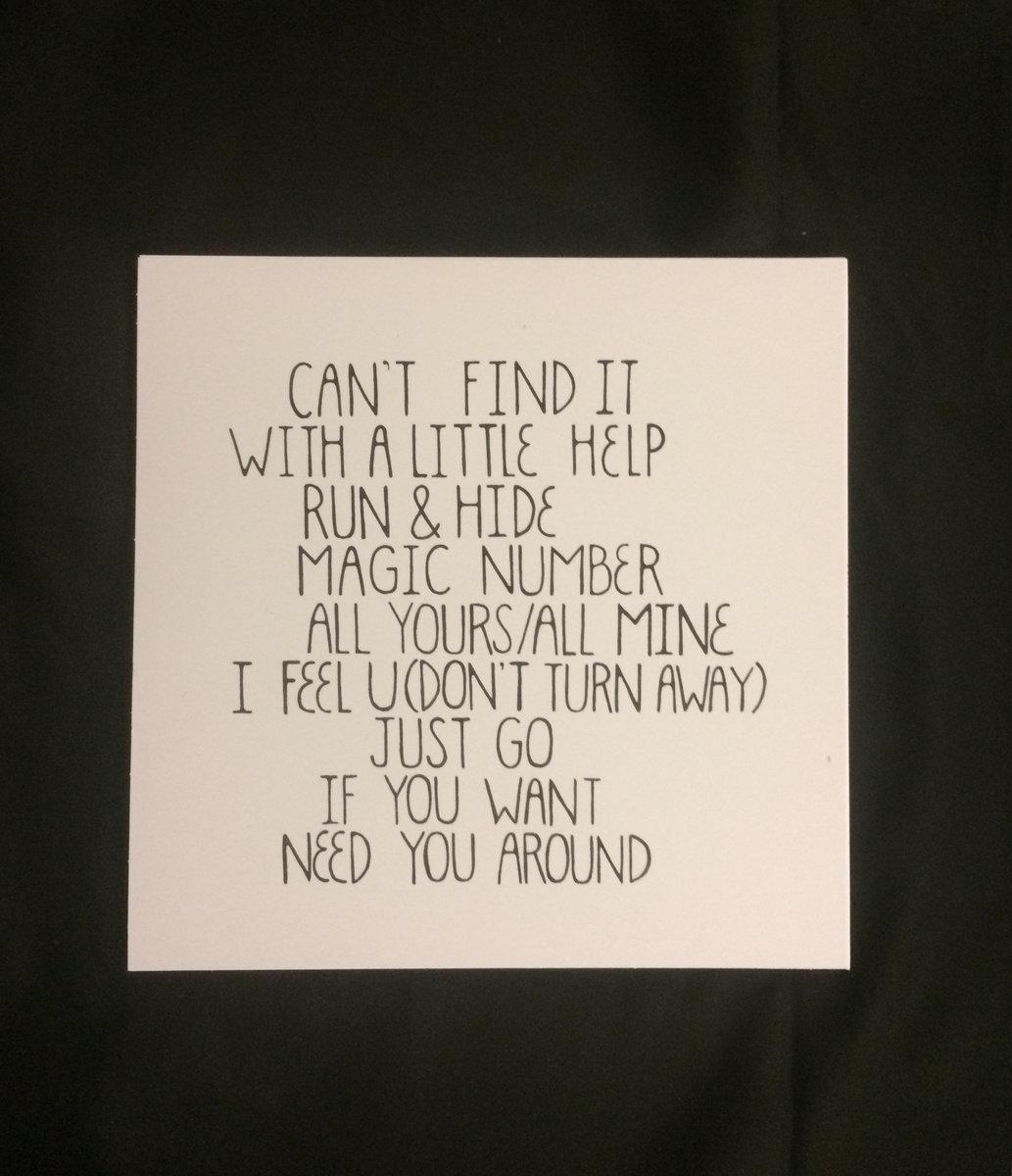 Need You Around | Sunbathe