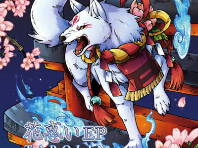 TAROLIN - 花惑い EP (CD) main photo