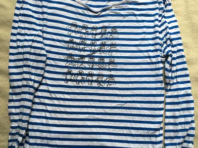 Dancin' Curly Shirt main photo
