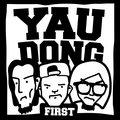 YAU DONG 遊蕩 image