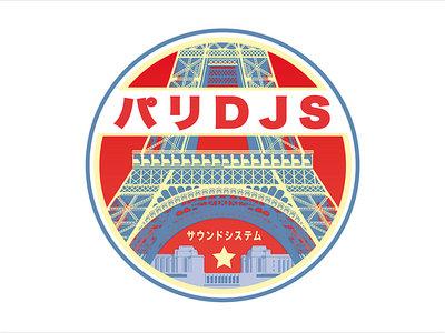 Wearplay EP#07 - Japanese Eiffel Tower - T-shirt Made In France main photo