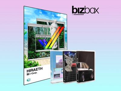BIZBOX #7 猫 シ Corp. main photo