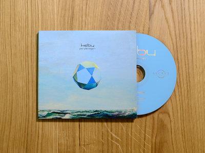 Perplexagon - CD main photo