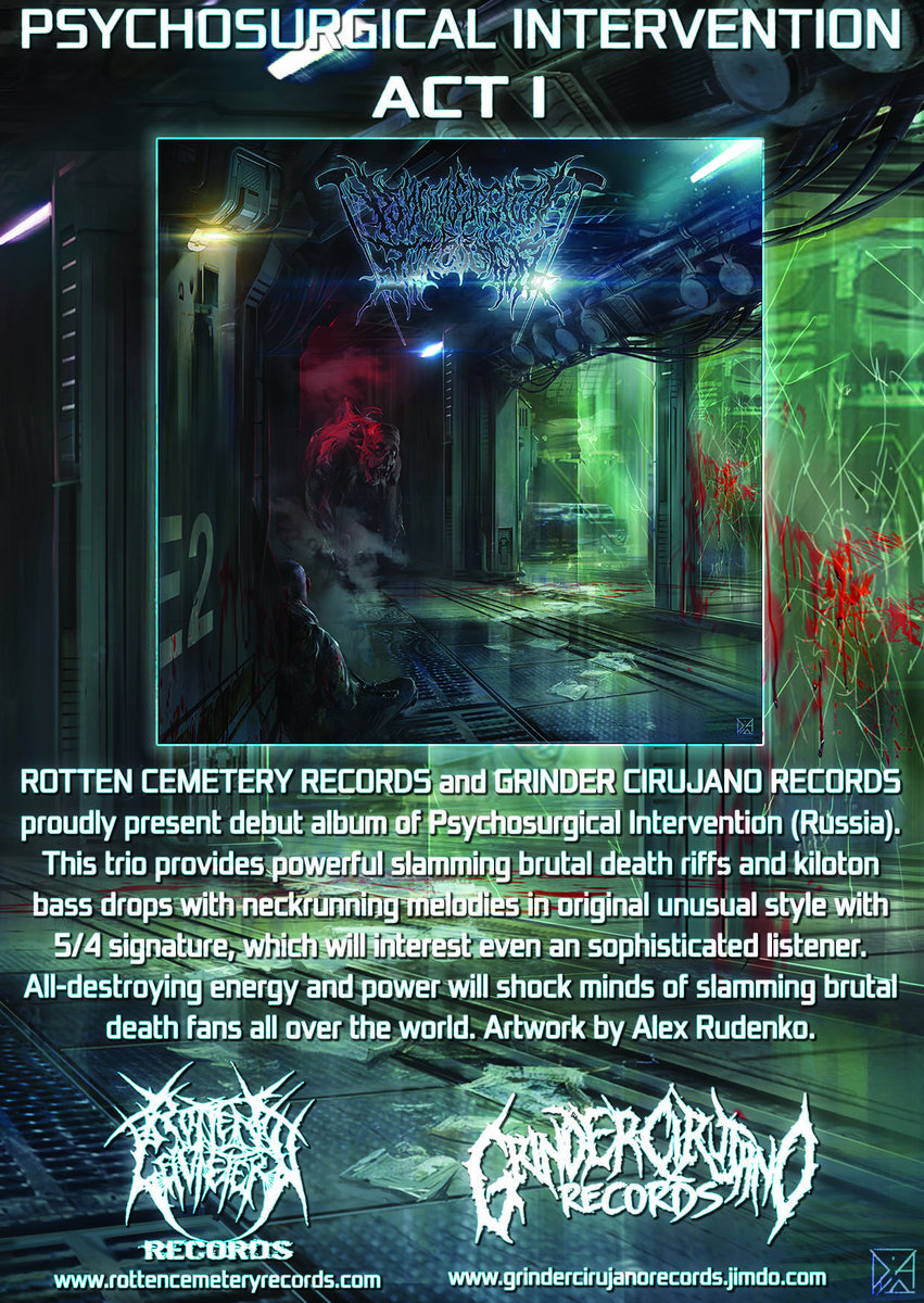 Xenogenic Life Forms Dissection | Rotten Cemetery Records