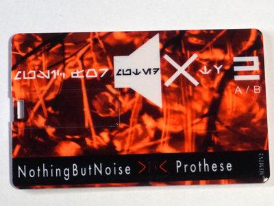 Music For Muted TV 2 Custom USB Card main photo