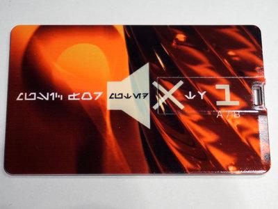 Music For Muted TV 1 Custom USB Card main photo