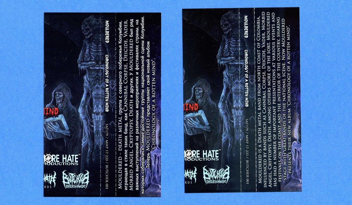 Mind Control | Satanath Records