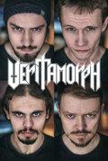 Veritamorph image