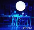 ..dno< sound theater image