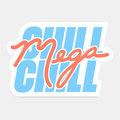 Chill Mega Chill Records image