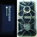 backspacebackburner image