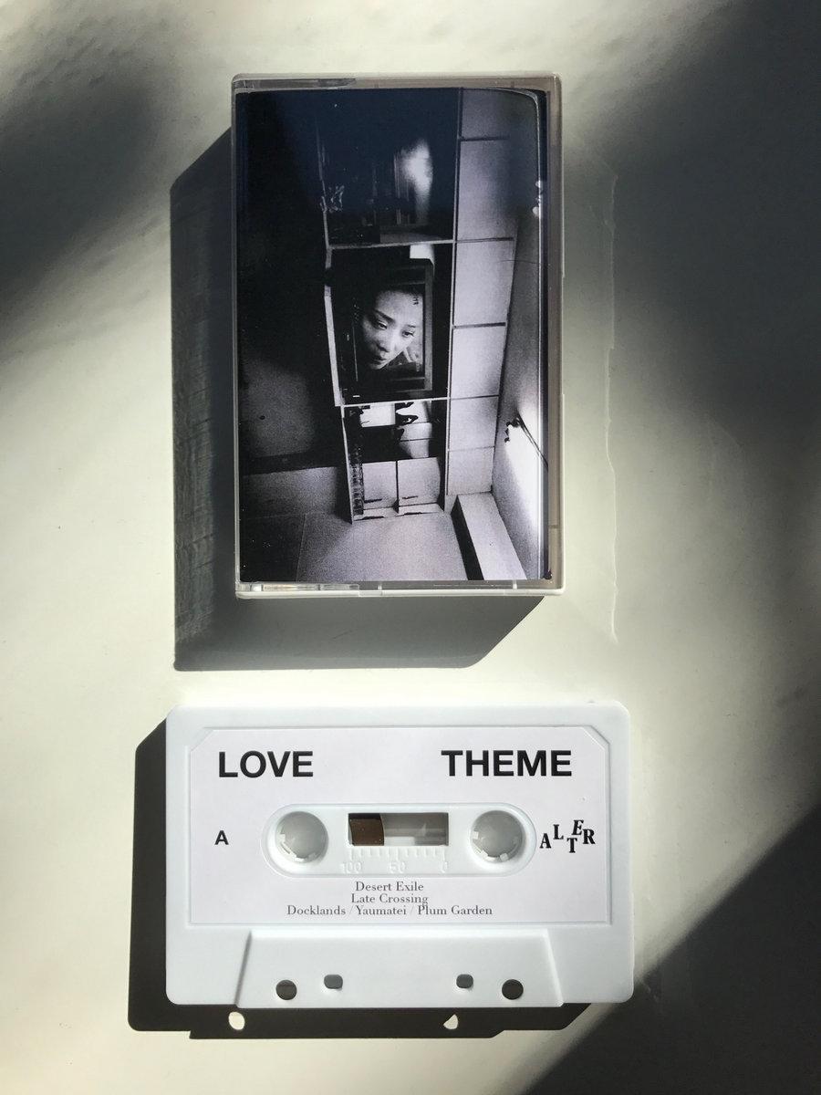 Love Theme | Love Theme