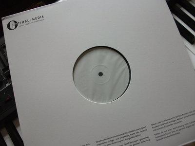 "Friske - Destruction EP (RARE TEST PRESS) - Forthcoming 12"" main photo"