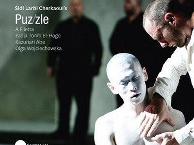 """Puz/zle"" soundtrack (2CDs) main photo"